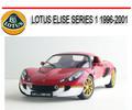 Thumbnail LOTUS ELISE SERIES 1 1996-2001 REPAIR SERVICE MANUAL