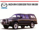 Thumbnail MAZDA BRAVO B2600 B2500 TRUCK 1996-2009 REPAIR MANUAL