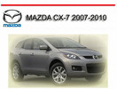 Thumbnail MAZDA CX-7 2007-2010 WORKSHOP REPAIR MANUAL