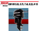 Thumbnail MERCURY MERCRUISER GM V8 5.0L 5.7L 7.4L 8.2L # 15 MANUAL