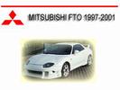 Thumbnail MITSUBISHI FTO 1997-2001 WORKSHOP SERVICE REPAIR MANUAL