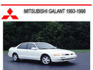 Thumbnail MITSUBISHI GALANT 1993-1998 REPAIR SERVICE MANUAL