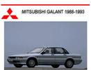 Thumbnail MITSUBISHI GALANT 1988-1993 REPAIR SERVICE MANUAL