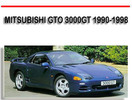 Thumbnail MITSUBISHI GTO 3000GT 1990-1998 REPAIR SERVICE MANUAL