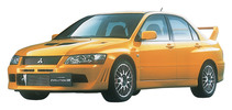 Thumbnail MITSUBISHI LANCER EVOLUTION VII 2001-2003 REPAIR MANUAL