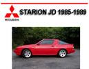 Thumbnail MITSUBISHI STARION JD 1985-1989 WORKSHOP REPAIR MANUAL