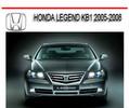 Thumbnail HONDA LEGEND KB1 2005-2008 REPAIR SERVICE MANUAL