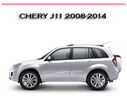Thumbnail J11 CHERY TIGGO CHERY RUIHU 2008-2014 WORKSHOP REPAIR MANUAL