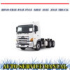 Thumbnail HINO FR1E FS1E FY1E  SH1E  SS1E  ZS1E TRUCK WORKSHOP MANUAL