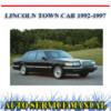 Thumbnail LINCOLN TOWN CAR 1992-1997 WORKSHOP SERVICE REPAIR MANUAL