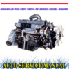 Thumbnail UD FE6 FE6T FE6TA FE SERIES DIESEL ENGINE WORKSHOP MANUAL