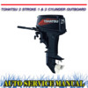 Thumbnail TOHATSU 2 STROKE 1 & 2 CYLINDER OUTBOARD WORKSHOP MANUAL