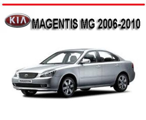 kia magentis mg 2006 2010 workshop service repair manual download rh tradebit com kia optima repair manual kia optima repair manual