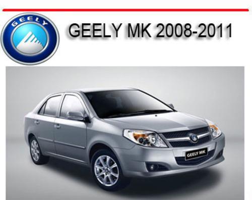 geely mk 2008 2011 workshop repair service manual download manual rh tradebit com geely mk service manual geely mk workshop manual