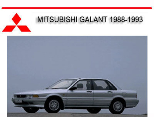 1993 mitsubishi galant service manua