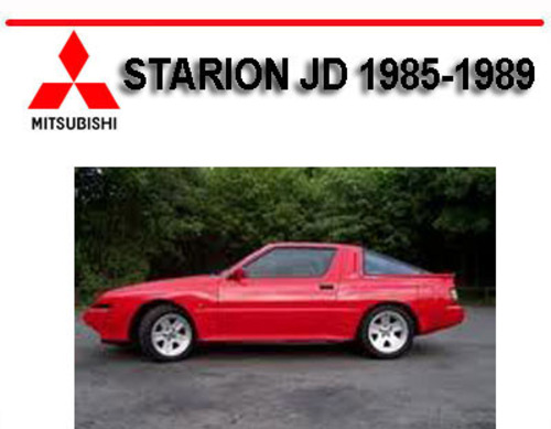 Mitsubishi Starion Jd 1985-1989 Workshop Repair Manual