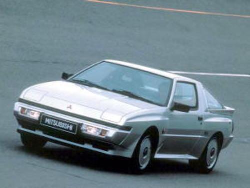 MITSUBISHI STARION 1982-1989 REPAIR SERVICE MANUAL