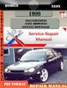 Thumbnail Dodge Neon 1999 Factory Service Repair Manual PDF.zip