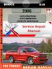 Thumbnail Dodge Ram 2006 Factory Service Repair Manual PDF.zip
