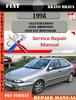 Thumbnail Fiat Bravo Brava 1998 Factory Service Repair Manual PDF.zip