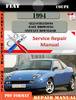 Thumbnail Fiat Coupe 1994 Factory Service Repair Manual PDF.zip