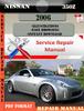 Thumbnail Nissan 350Z 2006 Factory Service Repair Manual PDF