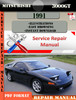 Thumbnail Mitsubishi 3000GT 1991 Digital Factory Repair Manual