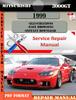 Thumbnail Mitsubishi 3000GT 1999 Digital Factory Repair Manual