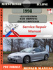 Thumbnail Mitsubishi Eclipse 1998 Digital Factory Repair Manual