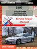 Thumbnail Mitsubishi Eclipse 1999 Digital Factory Repair Manual