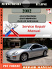 Thumbnail Mitsubishi Eclipse 2002 Digital Factory Repair Manual