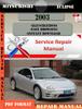 Thumbnail Mitsubishi Eclipse 2003 Digital Factory Repair Manual