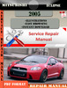 Thumbnail Mitsubishi Eclipse 2005 Digital Factory Repair Manual