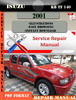 Thumbnail Isuzu KB TF 140 2001 Digital Factory Repair Manual