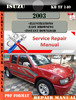 Thumbnail Isuzu KB TF 140 2003 Digital Factory Repair Manual
