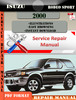Thumbnail Isuzu Rodeo Sport 2000 Digital Factory Repair Manual