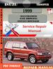 Thumbnail Isuzu Trooper 1999 Digital Factory Repair Manual