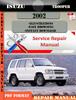 Thumbnail Isuzu Trooper 2002 Digital Factory Repair Manual