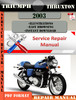 Thumbnail Triumph Thruxton 2003 Digital Service Repair Manual