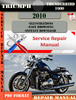 Thumbnail Triumph Thunderbird 1600 2010 Digital Service Repair Manual