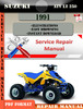 Thumbnail Suzuki ATV LT 250 1991 Digital Factory Service Repair Manual