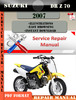 Thumbnail Suzuki DR Z 70 2007 Digital Service Repair Manual
