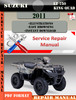 Thumbnail Suzuki LT 750 King Quad 2011 Digital Service Repair Manual