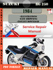Thumbnail Suzuki RG 250 1984 Digital Factory Service Repair Manual