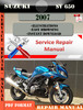 Thumbnail Suzuki SV 650 2007 Digital Factory Service Repair Manual
