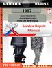 Thumbnail Yamaha Marine 1987 Digital Factory Service Repair Manual