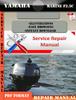Thumbnail Yamaha Marine F2.5C Digital Repair Manual
