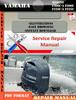 Thumbnail Yamaha Marine F200C-L F200C F225C-L F225C Digital Service Ma