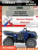 Thumbnail Yamaha ATV YFM 40 Kodiak 2000 Digital Service Repair Manual