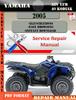 Thumbnail Yamaha ATV YFM 40 Kodiak 2005 Digital Service Repair Manual